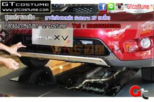 การ์ดกันชนหลัง-Subaru-XV-(เหล็ก)--2