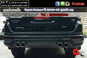 ชุดแต่งรอบคัน Toyota Fortuner ปี 2012-15 ชุดแต่ง Jap 1