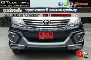ชุดแต่งรอบคัน Toyota Fortuner ปี 2012-15 ชุดแต่ง Jap 4
