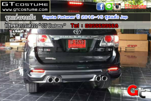 ชุดแต่งรอบคัน Toyota Fortuner ปี 2012-15 ชุดแต่ง Jap 7
