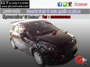 GTcostume Suzuki Swift 2012 ชุดแต่ง daylight4