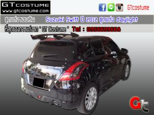 GTcostume Suzuki Swift 2012 ชุดแต่ง daylight5