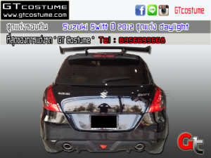 GTcostume Suzuki Swift 2012 ชุดแต่ง daylight6