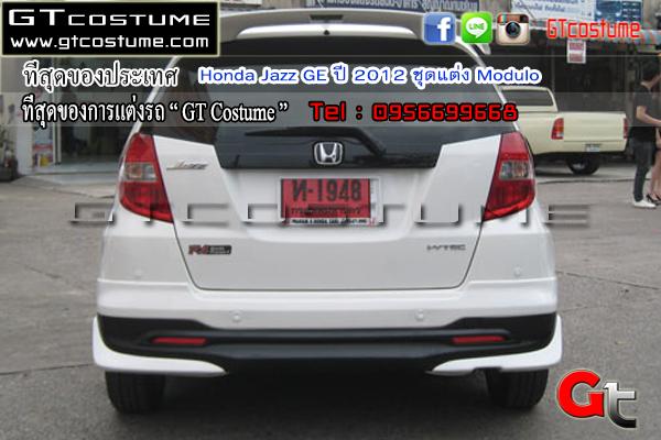 แต่งรถ Honda Jazz GE ปี 2012 ชุดแต่ง Modulo