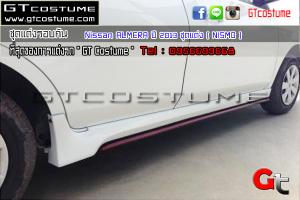 Nissan-ALMERA-ปี-2013-ชุดแต่ง-(-NISMO-)-5