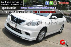 Nissan-Almera-ปี-2013-ชุดแต่ง-(-NTS1-)-1