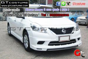 Nissan-Almera-ปี-2013-ชุดแต่ง-(-NTS1-)-2