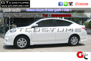 Nissan-Almera-ปี-2013-ชุดแต่ง-(-NTS1-)-3
