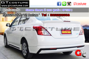 Nissan-Almera-ปี-2013-ชุดแต่ง-(-OPTION-)-4