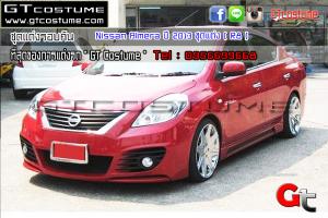 Nissan-Almera-ปี-2013-ชุดแต่ง-(-R8-)-1