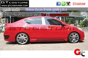 Nissan-Almera-ปี-2013-ชุดแต่ง-(-R8-)-5