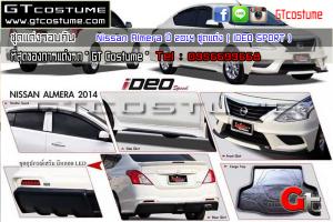 Nissan-Almera-ปี-2014-ชุดแต่ง-(-IDEO-SPORT-)-1