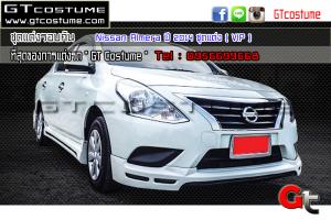 Nissan-Almera-ปี-2014-ชุดแต่ง-(-VIP-)-2