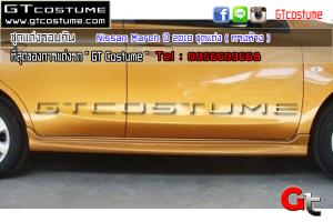 Nissan-March-ปี-2010-ชุดแต่ง-(-ทรงห้าง-)-1