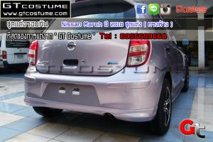 Nissan-March-ปี-2010-ชุดแต่ง-(-ทรงห้าง-)-12