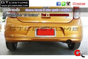 Nissan-March-ปี-2010-ชุดแต่ง-(-ทรงห้าง-)-2
