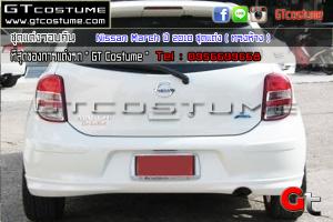 Nissan-March-ปี-2010-ชุดแต่ง-(-ทรงห้าง-)-8