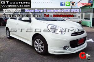 Nissan-March-ปี-2010-ชุดแต่ง-(-EURO-SPORT-)-2