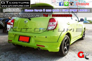 Nissan-March-ปี-2010-ชุดแต่ง-(-EURO-SPORT-LIMITED-)-2