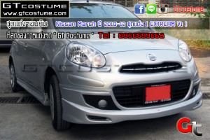 Nissan-March-ปี-2010-12-ชุดแต่ง-(-EXTREAM-V1-)-2
