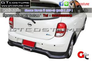 Nissan-March-ปี-2010-12-ชุดแต่ง-(-JAP-)-3