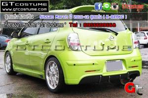Nissan-March-ปี-2010-12-ชุดแต่ง-(-K-BRAKE-)-4