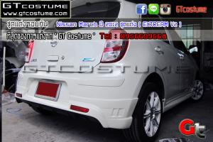 Nissan-March-ปี-2012-ชุดแต่ง-(-EXTREAM-V2-)-2