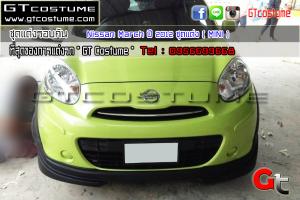 Nissan-March-ปี-2012-ชุดแต่ง-(-MINI-)-1
