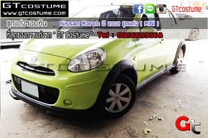 Nissan-March-ปี-2012-ชุดแต่ง-(-MINI-)-2