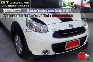 Nissan-March-ปี-2012-ชุดแต่ง-(-MINI-)-6
