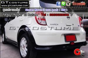Nissan-March-ปี-2012-ชุดแต่ง-(-MINI-)-7