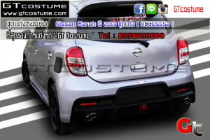Nissan-March-ปี-2013-ชุดแต่ง-(-ACCESSS2-)-4