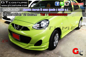 Nissan-March-ปี-2013-ชุดแต่ง-(-EURO-2-)-2