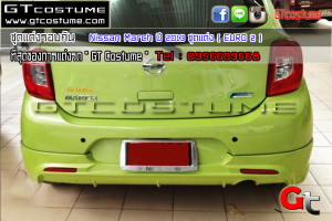 Nissan-March-ปี-2013-ชุดแต่ง-(-EURO-2-)-3