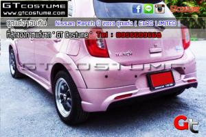 Nissan-March-ปี-2013-ชุดแต่ง-(-EURO-LIMITED-)-4