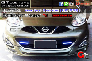 Nissan-March-ปี-2013-ชุดแต่ง-(-EURO-SPORT)-)-1