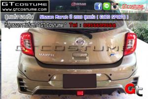 Nissan-March-ปี-2013-ชุดแต่ง-(-EURO-SPORT)-)-3