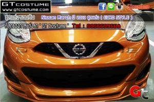 Nissan-March-ปี-2013-ชุดแต่ง-(-EURO-STYLE-)-1