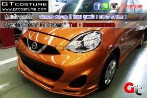 Nissan-March-ปี-2013-ชุดแต่ง-(-EURO-STYLE-)-2