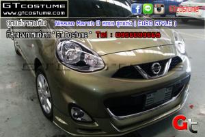 Nissan-March-ปี-2013-ชุดแต่ง-(-EURO-STYLE-)-4