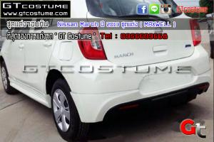 Nissan-March-ปี-2013-ชุดแต่ง-(-MAXWELL-)-1