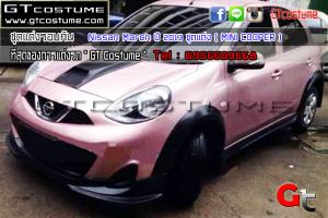 Nissan-March-ปี-2013-ชุดแต่ง-(-MINI-COOPER-)-1