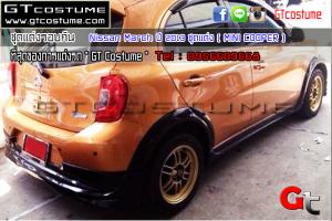 Nissan-March-ปี-2013-ชุดแต่ง-(-MINI-COOPER-)-5