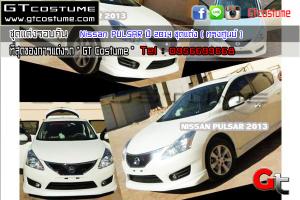 Nissan-PULSAR-ปี-2014-ชุดแต่ง-(-ทรงศูนย์-)-1