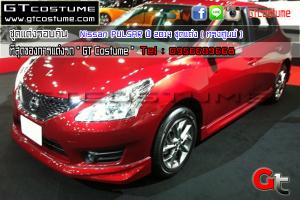Nissan-PULSAR-ปี-2014-ชุดแต่ง-(-ทรงศูนย์-)-4
