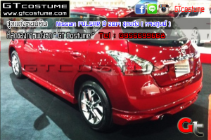 Nissan-PULSAR-ปี-2014-ชุดแต่ง-(-ทรงศูนย์-)-5