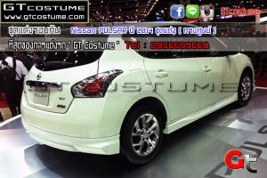 Nissan-PULSAR-ปี-2014-ชุดแต่ง-(-ทรงศูนย์-)-7