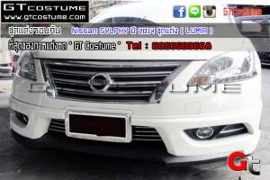 Nissan-SYLPHY-ปี-2014-ชุดแต่ง-(-LUMIA-)-1