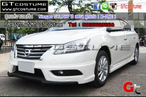 Nissan-SYLPHY-ปี-2014-ชุดแต่ง-(-R-ONE-)-1