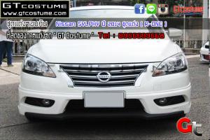 Nissan-SYLPHY-ปี-2014-ชุดแต่ง-(-R-ONE-)-2